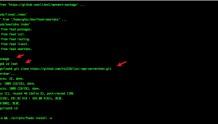OpenWrt 编译机添加微信推送功能