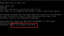 如何修改Debian IP地址及SSH